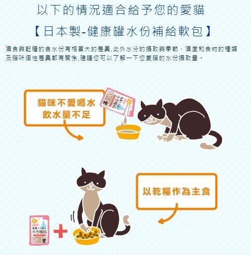 寵物家族-AIXIA 愛喜雅 健康罐水分補給軟包40g*12入