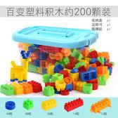 售完即止-積木 兒童積木桌多功能塑料玩具益智男孩子歲女孩寶寶拼裝拼插庫存清出(9-6T)