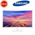 (預購) 三星 SAMSUNG 曲面顯示器 C32F391FWE 32吋 Full HD 1920x1080 引領曲視 享樂無限 公司貨