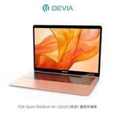 摩比小兔~ DEVIA Apple MacBook Air (2018/12新款) 鍵盤保護膜 防塵