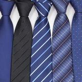 領帶男正裝商務8cm職業深藍黑色一易拉得拉鍊免打新郎結婚慶懶人 森雅誠品