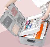 護照夾證件收納包家庭家用大容量盒多功能護照套多層檔案多色小屋