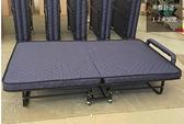 酒店加床折疊床 賓館專用 單人 折疊床單人床 家用 經濟型 1.2米『向日葵生活館』