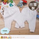 台灣製有機棉厚款新生兒長褲 魔法Baby...