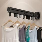 摺疊晾衣架陽台晾衣桿室內家用伸縮小型壁掛式簡易隱形曬涼衣神器 台北日光