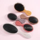 迷你氣墊梳子便攜按摩幹濕兩用mini化妝防靜電 青山市集