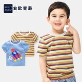 男童短袖T恤2019新款夏裝童裝兒童寶寶半袖小童打底衫夏季潮U8932【免運】