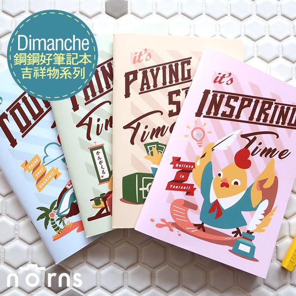 【Dimanche鋼鋼好筆記本 吉祥物系列】Norns B6鋼筆書寫專用紙旅遊計畫記帳方格記事手帳文創迪夢奇