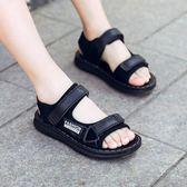 【全館】現折200男童涼鞋新款夏季正韓兒童鞋子中大童寶寶學生真皮小孩沙灘鞋
