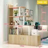 客廳隔斷玄關櫃屏風簡約現代展示多層鋼木置物架小戶型酒櫃間廳櫃XW