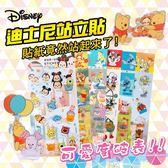 正版迪士尼站立貼(六款) 貼紙 書籤 史迪奇 米奇 愛麗絲 維尼 TSUMTSUM 玩具總動員