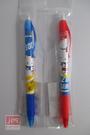 Hello Kitty 凱蒂貓 世足 抗壓自動鉛筆 共兩款筆桿(紅/藍) KRT-663048