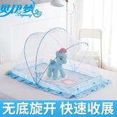 兒童蚊帳 貝伊夢嬰兒蚊帳寶寶無底可折疊紋帳小孩新生兒童床防蚊蒙古包罩【小天使】