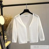 披肩女夏配吊帶裙的小外套外搭短款針織鏤空上衣薄款冰絲防曬開衫  夏季新品