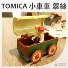 【東京正宗】 TOMICA TOMY C...