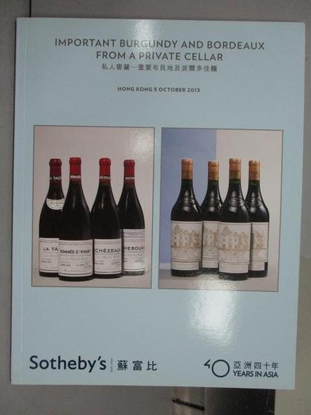 【書寶二手書T4/收藏_QMU】Sotheby s_Important Burgundy and..Cellar_201