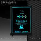 led熒光板廣告板40 60壓克力發光板台式寫字板黑板廣告牌wy