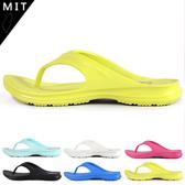 男女款 與母子鱷魚同工廠 MIT製造Q彈EVA輕盈 氣墊拖鞋 人字夾腳拖鞋 超跑Y拖 59鞋廊