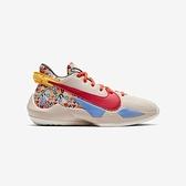 Nike Freak2 (GS) 大童 彩色 拼接 運動 童鞋 籃球鞋 DH3152-001