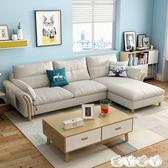 沙發 北歐沙發風格小戶型三人位客廳組合現代簡約布藝沙發實木整裝家具【全館九折】