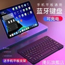 鍵盤 無線藍芽鍵盤ipad鍵盤滑鼠套裝平...