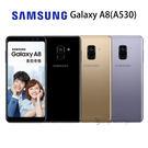 SAMSUNG Galaxy A8 2018(4G/32G)  [24期零利率]