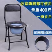 折叠蹲便凳 老人孕婦坐便器蹲坑家用馬桶上廁所凳子醫院坐廁椅折疊移動病人 珍妮寶貝
