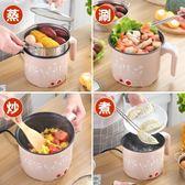 電煮鍋煮方便面的小电热锅 单人 小型 多功能 1人-2人 煮面锅小电锅宿舍 海角七號