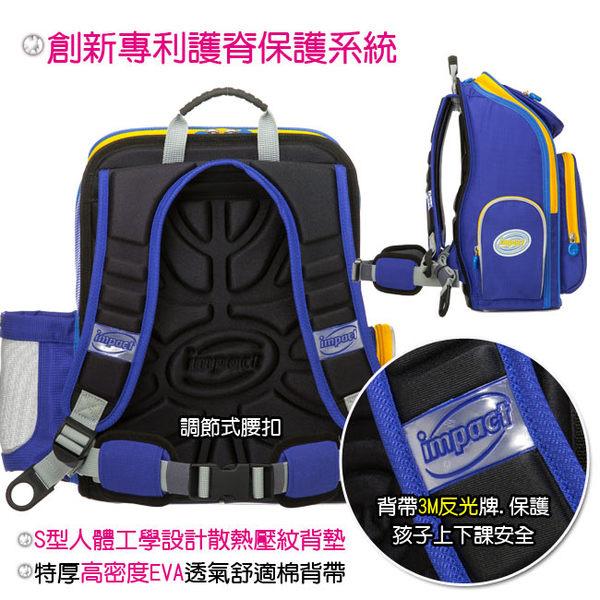 IMPACT怡寶 標準型舒適護脊書包(二代)-寶藍 IM0050BRB