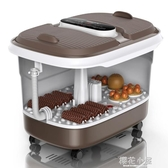 本博足浴盆器全自動按摩加熱泡腳桶雙人家用電動洗腳盆足療機恒溫QM『櫻花小屋』