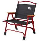 【鄉野情戶外用品店】 LOGOS |日本| NEOS 組立式輕量椅/組立椅 休閒椅 露營椅 摺疊椅/LG73173043