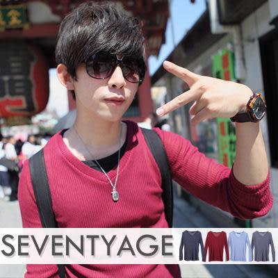 ∥柒零年代∥Awesome【N7642J】韓系視覺型男GD私著透光針織合身小版V領長袖上衣(JJ0093)