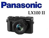 [EYEDC] Panasonic Lumix DMC-LX100 II 松下公司貨 (12/24期0利率)