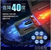 電腦散熱器 筆記本抽風式散熱器華碩聯想電腦側吸式降溫靜音風扇機15.6寸抽風式 3C公社YYP
