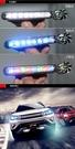 就是特價, 沒錯2入裝 LED日行燈 風力LED燈 環保免電池 自行車配件 汽機車車用配件 現貨