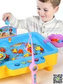 兒童釣魚玩具池套裝磁性2歲寶寶小貓釣魚玩具1-3歲益智男女孩 免運 生活主義