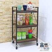 【品樂 】免運復古實木工業風小款三層兩用收納推車廚房架置物架餐車置物櫃