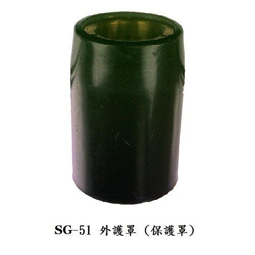 焊接五金網-切割機用 - SG-51外護罩