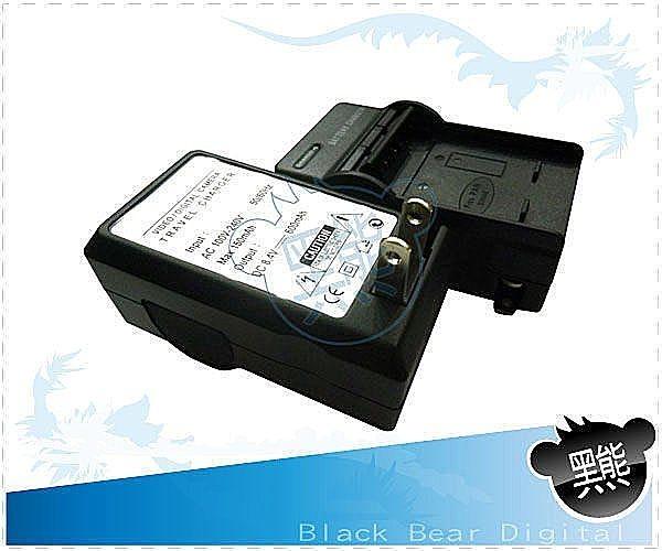 è黑熊館é EX2F EX1 CL65 SL65 ST1000 TL320 WB5000 快速充電器 SLB-11A