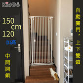 寵物圍欄 免打孔 擋貓欄杆 圍欄貓籠子加高柵欄 加密狗圍欄可拆卸隔離門安全門欄護欄