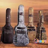 吉他包 旅行民謠木吉他包41寸雙肩包琴袋加厚加棉保護琴套防水琴包背包T 3色
