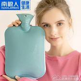 橡膠注水熱水袋防爆沖水暖水袋暖手寶暖宮灌水熱寶大號  居樂坊生活館