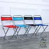 戶外折疊椅子釣魚凳火車迷你小板凳家用【步行者戶外生活館】