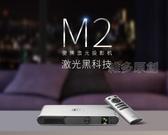 迷你投影儀 小明M2鐳射投影儀家用 高清1080p無線WiFi小型投影儀A62S無屏電視4K家庭 DF