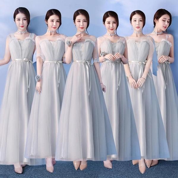 伴娘禮服長版新品新款韓式秋冬季灰色伴娘服姐妹裙小禮服晚禮服女