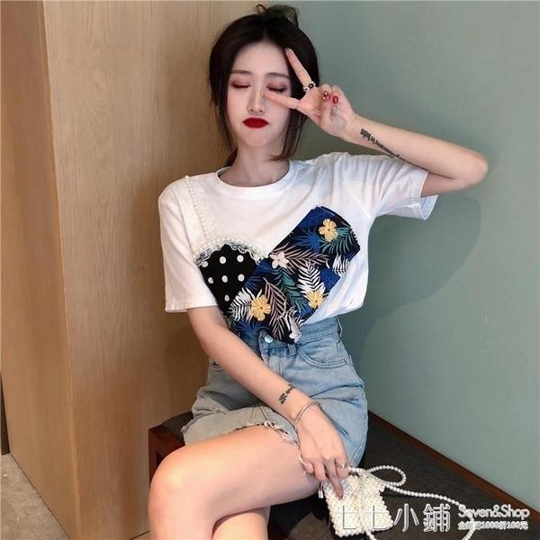 2021春夏款韓版設計感拼接心機T恤女小眾寬鬆顯瘦假兩件短袖上衣