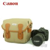 佳能單反EOS800D 750D 700D 200D 1500D 100D 單肩包攝影相機包 雙十二全館免運