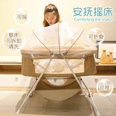 嬰兒床可摺疊搖籃床便攜式多功能搖搖床