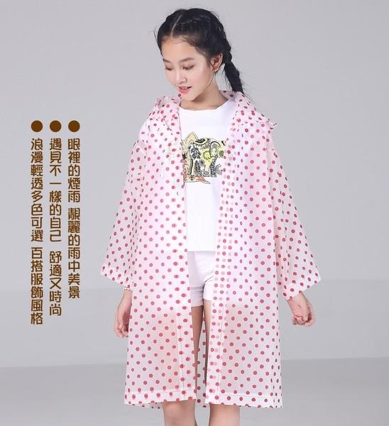 【點點兒童雨衣】加厚款可重複使用半透明男女通用風衣式連帽雨衣 下雨騎車旅行出遊 雨傘