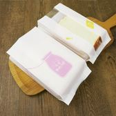 4片裝吐司方包片包袋烘焙包裝吐司麵包紙袋50個【萬聖節促銷】